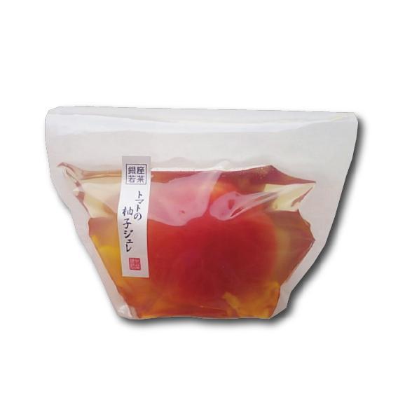トマトの柚子ジュレ02