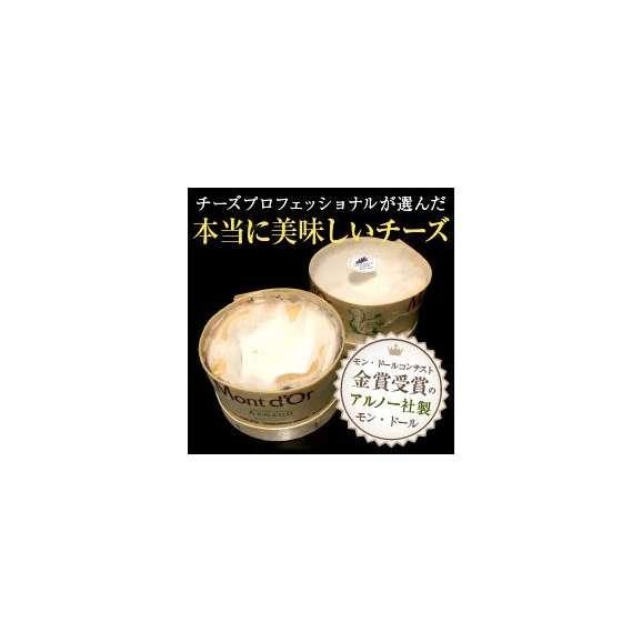 【送料無料】秋冬限定!モン・ドール 500g02