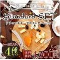 【送料無料】ラッテリア・ヰケダ店主厳選!ナチュラルチーズ スタンダードセット4種