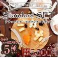 【送料無料】ラッテリア・ヰケダ店主厳選!ナチュラルチーズ スタンダードセット5種