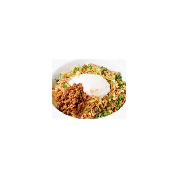 正宗担々麺 3食入り03
