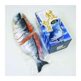 時鮭姿切身(4分割真空)【北海道物産展】