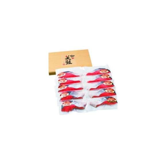 紅鮭切身セット(1切真空)【北海道物産展】01