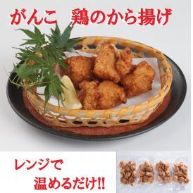 がんこ 鶏のから揚げ