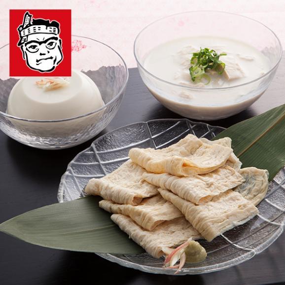 がんこ 和食店のとうふと生湯葉セット01