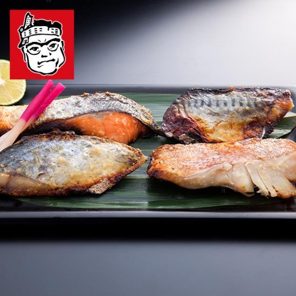 レンジで焼ける西京漬け魚セット(おてがるくん付)01