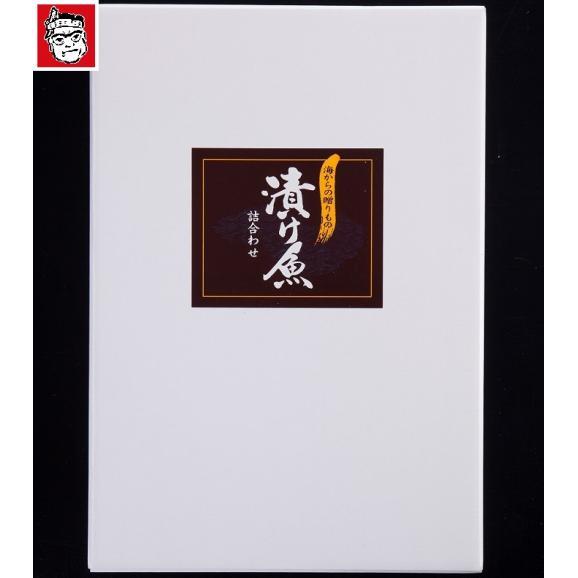 レンジで焼ける西京漬け魚セット(おてがるくん付)03