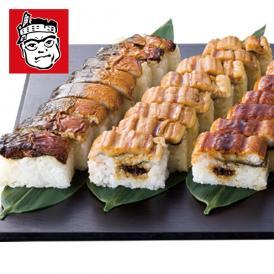 がんこ棒寿司詰め合わせ3本セット(さば・あなご・うなぎ)