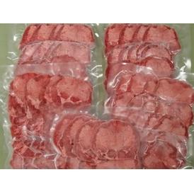 「お届けメニュー2」牛タンスライス(アメリカ産)焼き肉用1kg(200gx5)