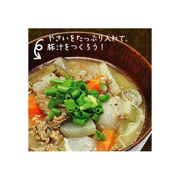 九州野菜13品ベストセレクション 【送料無料】03
