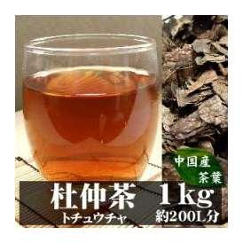 杜仲茶で綺麗に♪☆美容と健康に☆A級品茶葉!杜仲茶(トチュウチャ) 1kg