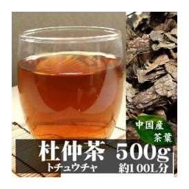 杜仲茶で綺麗に♪☆美容と健康に☆A級品茶葉!杜仲茶(トチュウチャ) 500g