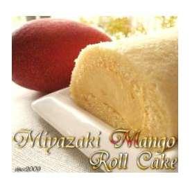【ご当地ロールケーキ】宮崎完熟マンゴーと宮崎産のフレッシュな生クリームを使用した、濃厚な贅沢ロールケーキをどうぞ♪