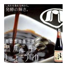 卑弥呼熟成三年醤油 720ml 【無添加・無調味料・無防腐剤】
