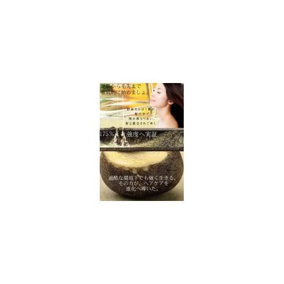 YASAI シャンプー&ヘアパックセット 【送料無料500円】 感動の3日間お試し体験!03
