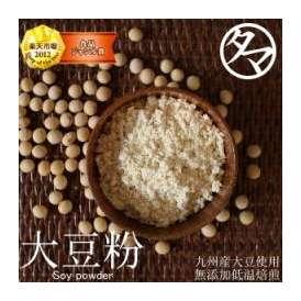【送料無料】 大豆粉 九州産大豆100%使用 【BCAA ロイシン】