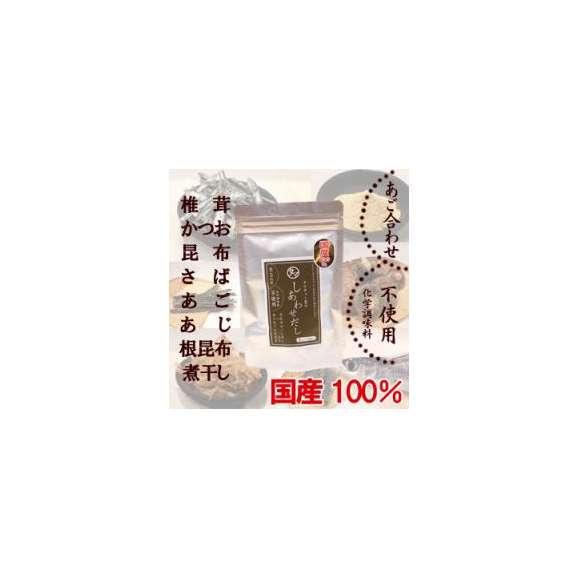 【送料無料】タマチャン家のしあわせ天然だしサンプル(あご合わせ) (8g×5個)03