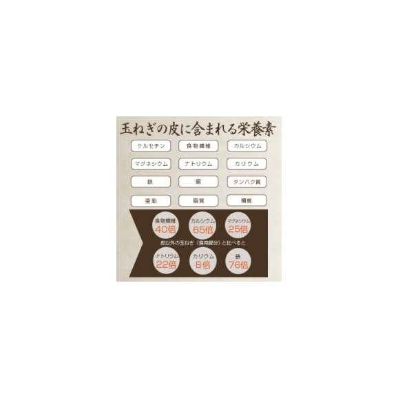 【送料無料】淡路島産たまねぎ100%使用 皮まで使ったまるごとたまねぎ粉末!ケルセチンなどの栄養がたっぷりの皮ごとたまねぎ粉末 プレミアムオニオンパウダー03