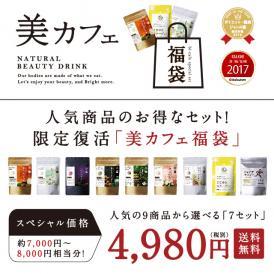 タマチャン選べる福袋 総レビュー10万件を超える人気シリーズが、セットになって大感謝プライス!