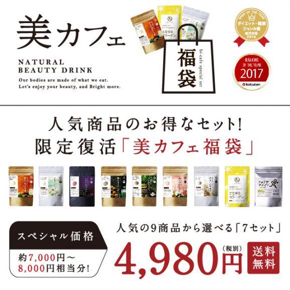 タマチャン選べる福袋 総レビュー10万件を超える人気シリーズが、セットになって大感謝プライス!01