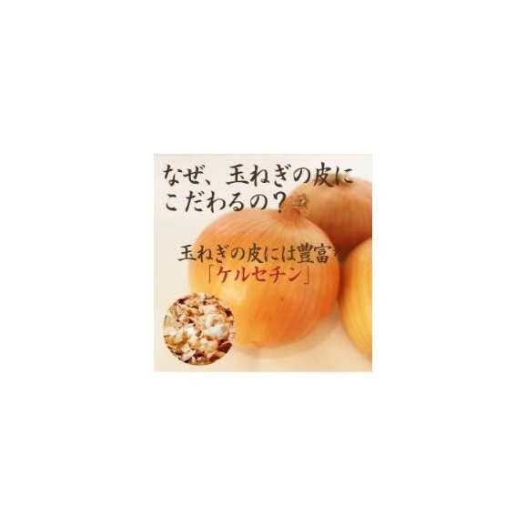 【送料無料】まるごと玉ねぎ粉末150g 淡路島産たまねぎ100%使用 皮まで使ったまるごと玉ねぎ粉末!02