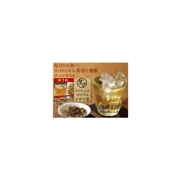 国産ごぼう茶 (牛蒡茶) 【送料無料】【九州 牛蒡】 70g02