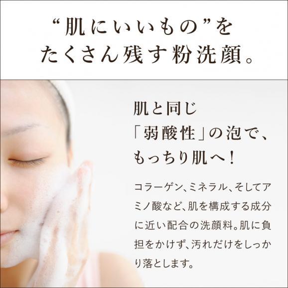 【送料無料】Hadamanma こなゆきコラーゲン フェイシャル 70g(約120回分)(洗顔パウダー)<br>弱酸性・無添加・防腐剤不使用 Hadamanma Cosmetics ハダマンマ02