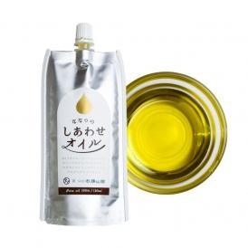 ななつのしあわせオイル (約30杯分/130ml)7種類の厳選されたMCTオイル・アボカドオイル・アーモンドオイル・えごまオイル・亜麻仁オイル・オリーブオイル・マカデミアナッツオイルをバランスよく配合