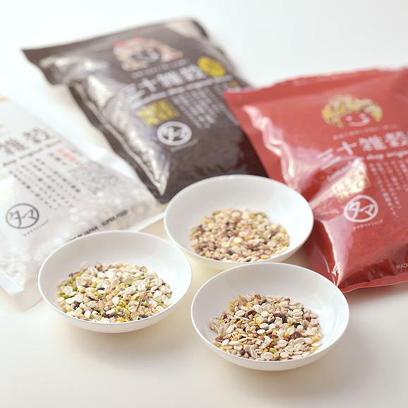 【送料無料】国産30雑穀米 300g 1食で30品目の栄養へ新習慣。白米と一緒に炊くだけで、もちぷち美味しい栄養満点ごはんが出来上がり!三十雑穀01