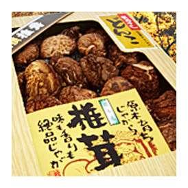どんこ椎茸ギフトDS−20