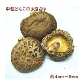 【送料込み】国産椎茸中粒どんこTD1000