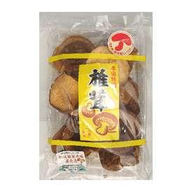 【美肌きのこ】九州産 乾し椎茸3パック(原木栽培)椎茸市場直売店ならではの激安価格!干ししいたけ