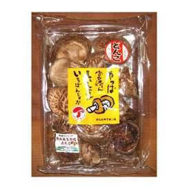 【自然食材で摂取!きのこキトサン&美肌きのこ】国産大粒どんこしいたけ 130g一口では食べれない大きさ!自然の旨味が口の中に広がります
