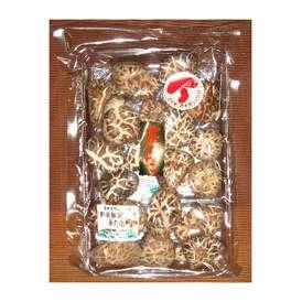 【自然食材で摂取!きのこキトサン&美肌きのこ】これぞ高級料亭の花どんこ贅沢すぎる味をご家庭で堪能できる!九州産原木育ち干ししいたけ