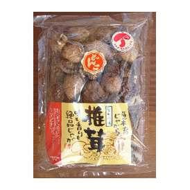 【自然食材で摂取!きのこキトサン】九州産 乾しいたけ(原木栽培)100g 椎茸専門店の厳選された椎茸乾燥しいたけ