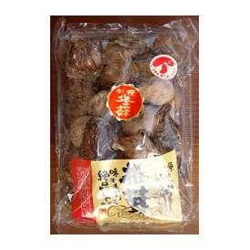 【自然食材で摂取!きのこキトサン&美肌きのこ】九州産 乾しどんこしいたけ(原木栽培)肉厚でたっぷり味わえる!220g高級どんこしいたけ