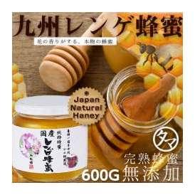 国産レンゲ蜂蜜 600g 貴重な九州産のレンゲの蜂蜜♪【鹿野養蜂園】【かの蜂蜜】【国産蜂蜜】