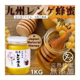 【送料無料】国産レンゲ蜂蜜 1000g 貴重な九州産のレンゲの蜂蜜♪【鹿野養蜂園】【かの蜂蜜】【国産蜂蜜】