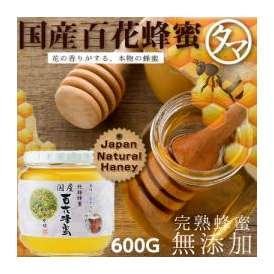 (鹿野養蜂園のかの蜂蜜)国産百花蜂蜜 600G