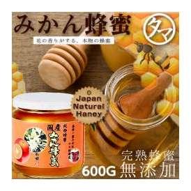 極上国産みかん蜂蜜 600g 標高450mの福岡県でも有名な名水が湧く飛形山のみかん畑で採蜜した風味豊かな薫る贅沢なみかん蜂蜜