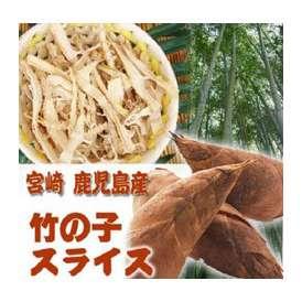 【無農薬自然採取】 自然山採れ干し竹の子80g入り(使いやすいスライスタイプ)