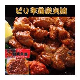 東国原知事が議員に贈ったピリ辛味の鶏炭火焼豆板醤と唐辛子で食欲をそそる美味しさに仕上げました☆ピリ辛宮崎名物鶏炭火焼