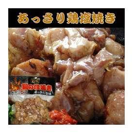 お酒に合う鶏の塩焼き東国原知事が議員に配って喜ばれた逸品!焼酎やワインなどとよく合います)^o^(鶏の塩焼き(あっさり風味)200g
