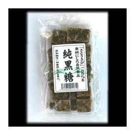 喜界島純黒糖 200g