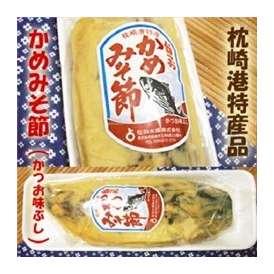 【鹿児島枕崎産特産】かつおかめ みそ節〜生かつお節〜