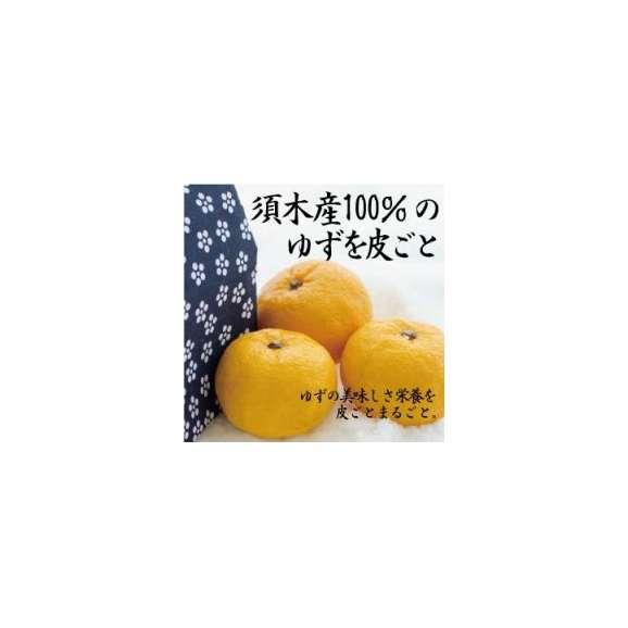 酸味一体!宮崎産ゆずすっぱいチップス(須木村柚子ピール・皮使用)02
