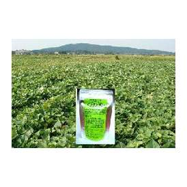【3個までメール便可◎】【無農薬栽培】新物宮崎産シモン茶