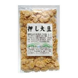 九州産押し大豆(うちまめ) 100g料理に大活躍間違いなし♪3個まではメール便対応可能です♪