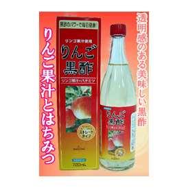 りんご黒酢【お酢初心者用ストレートタイプ】