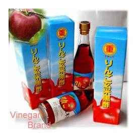 3本で送料無料『こだわりのりんご玄米黒酢』500ml今ならプレゼント付き